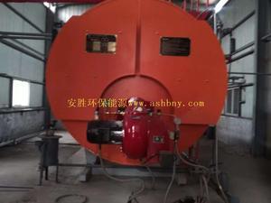 某制药厂4吨甲醇蒸汽锅炉